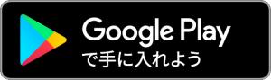 googleplay(zoom)