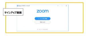 zoom-install-win